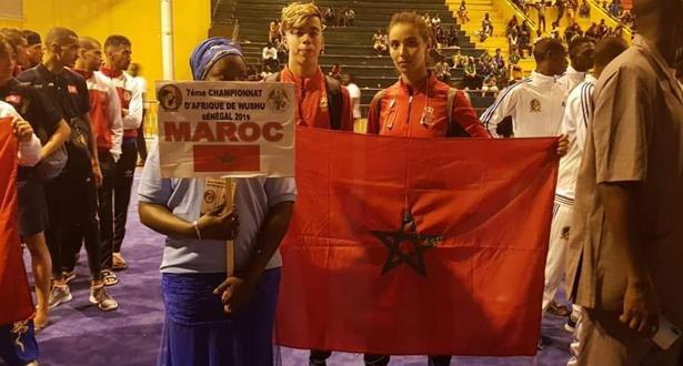 كوثر بنكداري تهدي المغرب ميدالية ذهبية في البطولة الإفريقية للووشو كونغ فو
