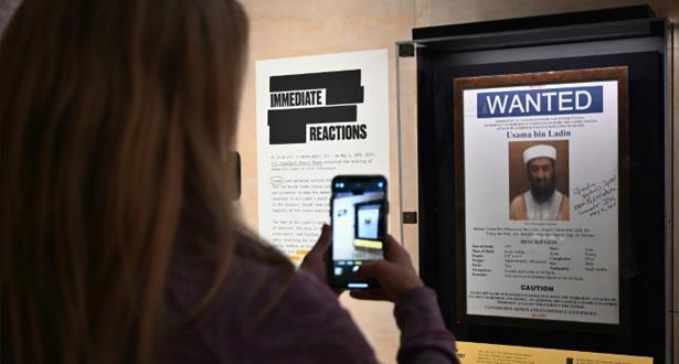 معرض في نيويورك يجسد مراحل ملاحقة أسامة بن لادن