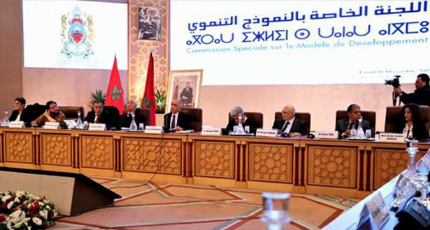 المغرب: نظرة على مضامين تقرير اللجنة الخاصة بالنموذج التنموي