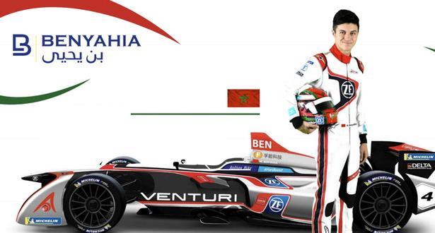 السائق المغربي مايكل بن يحيى يخطف الأضواء في جميع سباقات الرياضة الإلكترونية
