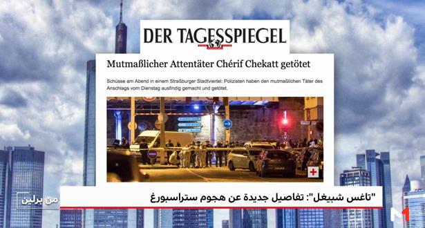 من برلين .. قراءة في عناوين الصحف الألمانية لهذا الأسبوع