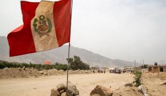 """اكتشاف مقبرة لنخبة حضارة """"موتشي"""" في البيرو"""