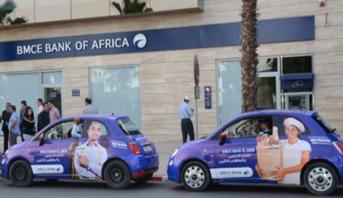 """بنك إفريقيا .. إطلاق نسخة جديدة من المنصة البنكية عبر العالم الافتراضي """" وكالة مباشرة """""""