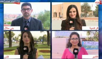 أجواء افتتاح مكاتب التصويت وإحصائيات من الرشيدية وبني ملال وأكادير وفاس