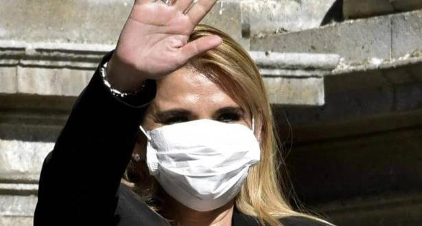 إصابة رئيسة بوليفيا بفيروس كورونا المستجد