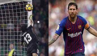 تصديات بونو تسقط برشلونة في الفخ أمام جيرونا