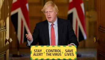 جونسون : بريطانيا تجاوزت ذروة كورونا لكن يتعين البقاء في حالة تأهب