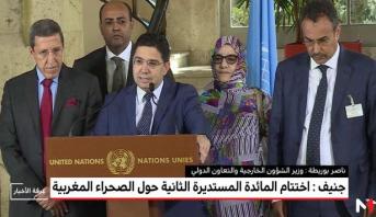 الصحراء المغربية : كولر يعتزم عقد مائدة مستديرة ثالثة بنفس الصيغة