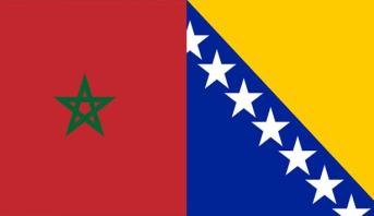 وفد من البوسنة والهرسك يطلع على فرص الاستثمار بالمغرب