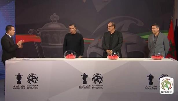 قرعة البطولة الاحترافية 2020-2021.. البرنامج الكامل لمباريات القسم الأول والثاني