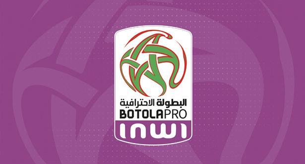 ترتيب الفرق في البطولة الوطنية الإحترافية (الدورة السابعة)