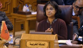 المغرب يدعو بجدة إلى التحرك الفوري لوقف انتهاكات إسرائيل للحقوق الفلسطينية المشروعة