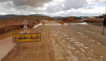 إقليم بولمان.. انقطاع مؤقت لحركة السير بين ميسور وانجيل