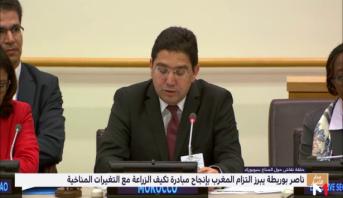 ناصر بوريطة يبرز التزام المغرب بإنجاح مبادرة تكيف الزراعة مع التغيرات المناخية