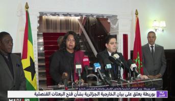بوريطة يعلق على بيان الخارجية الجزائرية بشأن فتح البعثات القنصلية