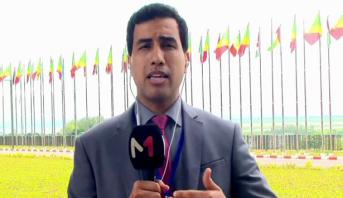تفاصيل حول أشغال مؤتمر وزراء البيئة لدول أعضاء لجنة حوض الكونغو