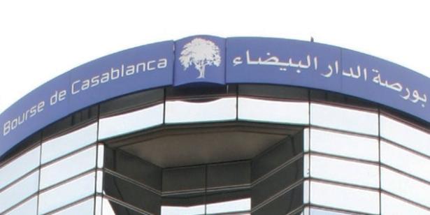 بورصة الدار البيضاء تسعى إلى تحديث المالية المغربية وفق المعايير الدولية