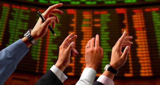 Les Bourses européennes clôturent ce lundi en retrait