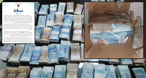 بلاغ للأمن الوطني .. تفاصيل إيقاف منفذي عملية سطو على وكالة لبريد بنك بورزازات