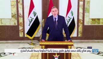 العراق.. برهم صالح يكلف محمد توفيق علاوي رسميا لرئاسة الحكومة