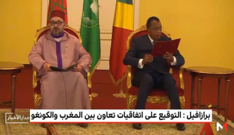 تفاصيل التوقيع على اتفاقيات تعاون بين المغرب والكونغو