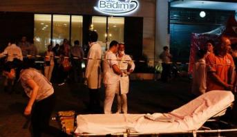 Incendie dans un hôpital à Rio: au moins dix morts (pompiers)