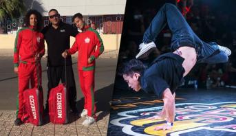 L'équipe marocaine du breakdance participe au championnat du monde en Chine