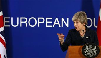 """الاتحاد الأوروبي يعلن إنهاء الاستعدادات لمواجهة احتمال """"بريكست"""" بدون اتفاق"""