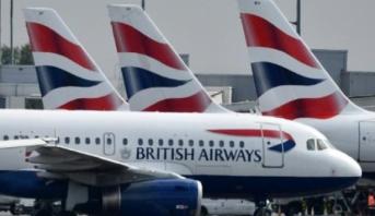 """""""بريتش إيرويز"""" تلغي كل رحلاتها تقريبا في بريطانيا بسبب إضراب لطياريها"""