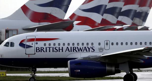 الخطوط الجوية البريطانية تمر بأسوأ أزمة منذ 100 سنة
