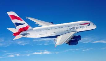 الخطوط الجوية البريطانية ستستخدم طائرات قطرية أثناء إضراب