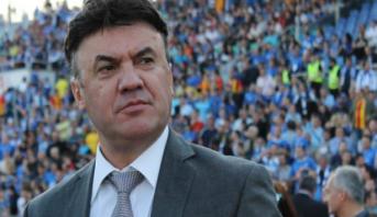 استقالة رئيس الاتحاد البلغاري على خلفية هتافات عنصرية
