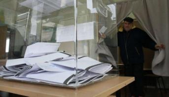 بلغاريا .. بدء عملية التصويت في الجولة الثانية من الانتخابات المحلية