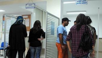 Perte de plus de 165 mille emplois en Tunisie à cause de coronavirus