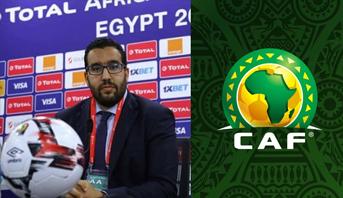 """تعيين المغربي عبد المنعم با أمينا عاما لـ""""الكاف"""" بالوكالة خلفا لحجي"""