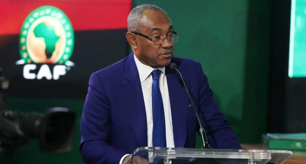 رسميا .. تغيير موعد نهائيات كأس إفريقيا للأمم 2021