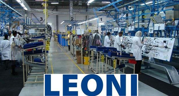 شركة ليوني عين السبع تعلن توظيف 300 عاملة كابلاج