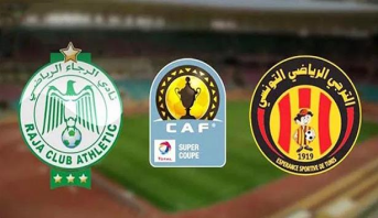 """إقبال كبير على شراء تذاكر مباراة الرجاء والترجي التونسي في """"السوبر الإفريقي"""""""