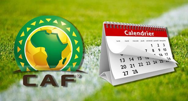 """برنامج المباريات المقبلة لـ """"الأسود"""" في تصفيات كأس افريقيا 2019"""