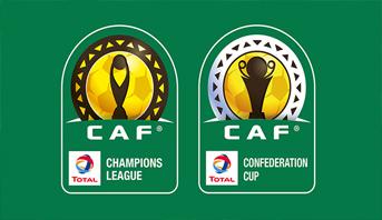 Coupes africaines: les demi-finales auront lieu en septembre prochain