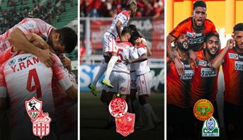برنامج الأندية المغربية في مسابقتي دوري أبطال أفريقيا و كأس الكونفدرالية