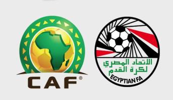 """""""الكاف"""" تراسل الاتحاد المصري بخصوص نصف نهائي دوري الأبطال"""