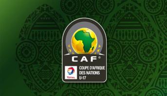 تقديم موعد استضافة المغرب لكأس الأمم الإفريقية 2021 تحت 17 سنة