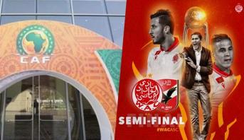 "بعد قرار ""الكاف"" .. بلاغ للوداد حول نصف نهائي دوري أبطال إفريقيا"