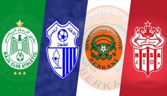 كأس الكونفدرالية الإفريقية .. مواعيد مباريات الأندية المغربية