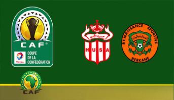 """كأس """"الكاف"""" : قمة مغربية في نصف النهائي"""