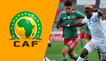 Éliminatoires CAN-2019 (-23 ans) : Le Maroc qualifié pour le 3è tour après la disqualification de la RD Congo