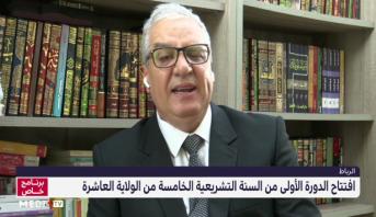 محمد الشرقي يوضح أهمية تركيز الخطاب الملكي على  ضرورة دعم المقاولات الصغرى