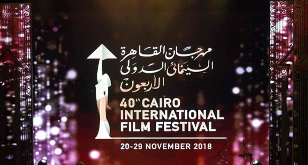 """""""الجاهلية"""" و""""لعزيزة"""" يمثلان المغرب في مهرجان القاهرة السينمائي"""