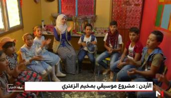 الأردن.. مشروع موسيقي بمخيم الزعتري